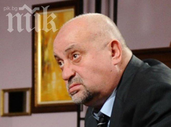 Актьорът Пламен Сираков: Аз съм месар