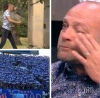 Тити Папазов през сълзи за