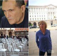ИЗВЪНРЕДНО В ПИК TV: Ива Николова пита