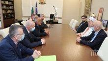 Премиерът Борисов проведе среща с главния мюфтия д-р Мустафа Хаджи