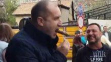 Ето каква ще е България, ако Румен Радев управлява...