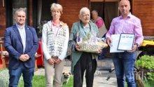 Ветераните от Софийска област, участници във Втората световна война, почетени с медали