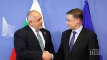 СУПЕР НОВИНА! ЕК ни хвали: Само България спазва критерия за бюджетен дефицит в ЕС