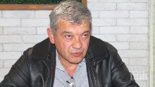 Нов обрат в сагата с кмета на Благоевград