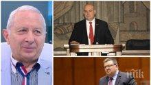 Проф. Огнян Герджиков с много силни думи за работата на Иван Гешев и Сотир Цацаров: Правят неща, които имат стойност. Обнадежден съм