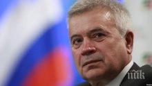 """Форбс"" класира най-богатите наследници на руските милиардери"