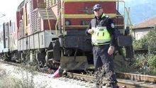 """ОТ ПОСЛЕДНИТЕ МИНУТИ! Влак помете """"Ауди"""" край Враца, спряха движението (СНИМКИ)"""