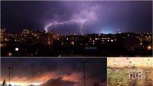 ЗАДАВА СЕ СТРАШНА БУРЯ! Светкавици раздират небето над София, леден вятър преобърна времето