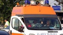 УЖАС: Дете на 2 годинки падна от кола в движение
