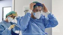 Лайънс клубовете дариха облекла на медиците