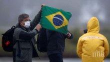 Бразилия вече е на второ място по брой заразени с коронавирус