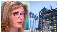 Захариева посече фейк критиците на властта: Доклад за мониторинг на България няма да дойде, колкото и някой да го чака