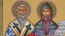 СКАНДАЛ: Русия ни заличи от делото на Кирил и Методий