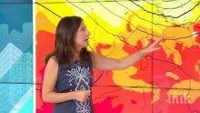 ПРОГНОЗА: Без жеги в празничните дни, валежите ще са малко и краткотрайни