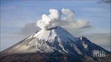 Етна отново изригна (СНИМКИ)