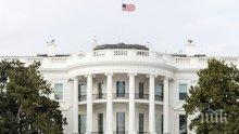 От Белия дом потвърдиха намерението на Доналд Тръмп да организира среща на лидерите на Г-7 през юни