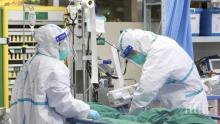 ЧЕРЕН РЕКОРД! 10 хил. медици в Иран са заразени с КОВИД-19