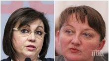 Министър Сачева поряза Корнелия Нинова: Проблемът й с идентичността не е от вчера, а този с истината непрекъснато се задълбочава
