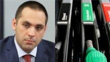 ПЪРВО В ПИК TV! Министрите и бизнесът представиха нов продукт в помощ на българския туризъм (ВИДЕО/ОБНОВЕНА)