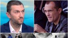 """Тръст """"Синя България"""" охлади мераците на Божков да се гаври с бъдещето на """"Левски"""""""