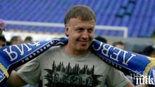 """ОТ ПОСЛЕДНИТЕ МИНУТИ: Ключова среща за бъдещето на """"Левски"""" - Наско Сираков пристигна на """"Герена"""""""