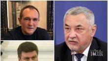 Валери Симеонов: След Васил Божков, идва времето на Валентин Златев! Има картелно споразумение и при мобилните услуги