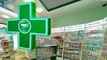 Проверяват аптеки и интернет сайтове заради сигнали за некоректни търговски практики