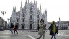 Близо 5 процента от жителите на Милано изградили имунитет преди старта на епидемията от коронавирус