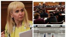 ИЗВЪНРЕДНО В ПИК TV: Парламентът избра Диана Ковачева за омбудсман (ВИДЕО/ОБНОВЕНА)