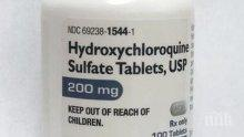 АЛАРМА: Хидроксихлорохинът увеличава смъртността при COVID-19