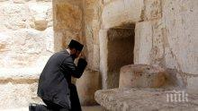 Отвориха църквата на Божи гроб в Израел
