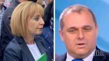 Искрен Веселинов пред ПИК за заявката на Манолова за връщане в политиката: Винаги е ползвала инерцията на БСП. Всеки може да се бори за 3-4%, но ние помним как отстъпи на банките
