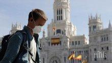 Испания удължава до 7 юни режима заради разпространението на коронавируса