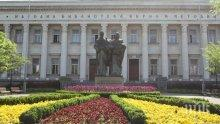 ЧЕСТИТ ПРАЗНИК! 24 май – Ден на българската просвета и култура
