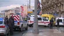 ИЗВЪНРЕДНО: Мъж взе заложници в банка в Москва, обезвредиха го (ВИДЕО)