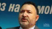 Осъдиха на 6 месеца пробация кмета на Карлово