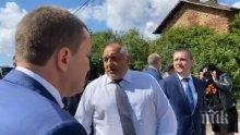 ПЪРВО В ПИК TV: Борисов рамо до рамо с Горанов напук на БСП - инспектират ВиК тръбите в Перник (ОБНОВЕНА)