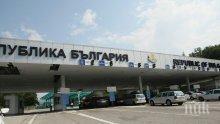 Отпадат ограниченията за пътуване до Сърбия
