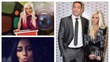 САМО В ПИК TV: Съперницата на Андреа за сърцето на Кобрата развела бившия си любовник