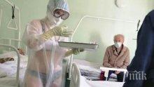 ХИТ: Медицинска сестра в Русия се грижи за пациентите с коронавирус по ...