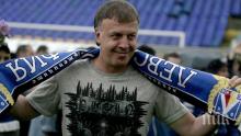 "Футболен клуб ""Левски"" празнува 106-и рожден ден с Наско Сираков начело"