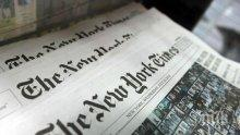 """БЕЗПРЕЦЕДЕНТНО: """"Ню Йорк таймс"""" посвети първата си страница на починалите от COVID-19 (СНИМКА)"""
