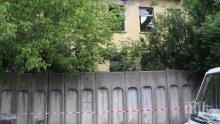 Оградиха с ленти опасни казарми в Хасково