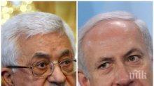 Русия е готова да приеме среща между Махмуд Абас и Бенямин Нетаняху