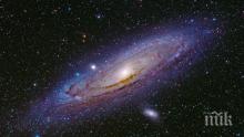 УЧЕНИ: Огромна галактика променя разбирането ни за Вселената
