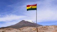 Задържаха здравният министър на Боливия по разследване за корупция