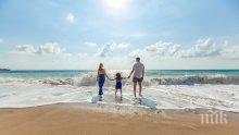 ОБРАТ: Франция затваря плажовете заради неспазване на мерките
