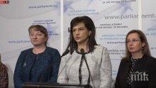 ИЗВЪНРЕДНО В ПИК TV! Дариткова: Не е вярно, че мониторинговият доклад на ЕК за България остава, това е фалшива новина (ВИДЕО/ОБНОВЕНА)