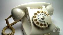 """Спомени от соца: Дадоха ни телефон с """"връзки"""", чакахме близо 10 години"""