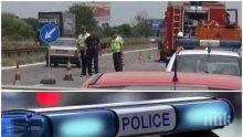 Пътна полиция очаква натоварен трафик за празника - засилва проверките за наркотици и алкохол